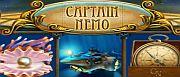 captain-nemo-1